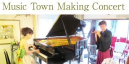 Music Town Making Concert
